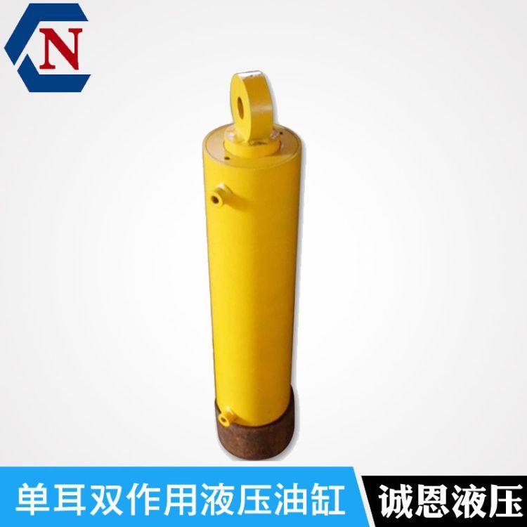设备顶升用双作用液压油缸定制各种型号工程用液压缸伸缩式液压缸