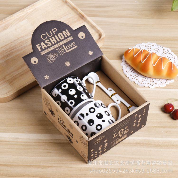 简约陶瓷杯 黑白陶瓷咖啡杯 定制LOGO实用礼品 马克杯广告促销