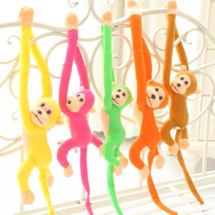批发大号猴子毛绒猴长臂叫猴彩色毛绒叫猴儿毛绒玩具情人节礼物