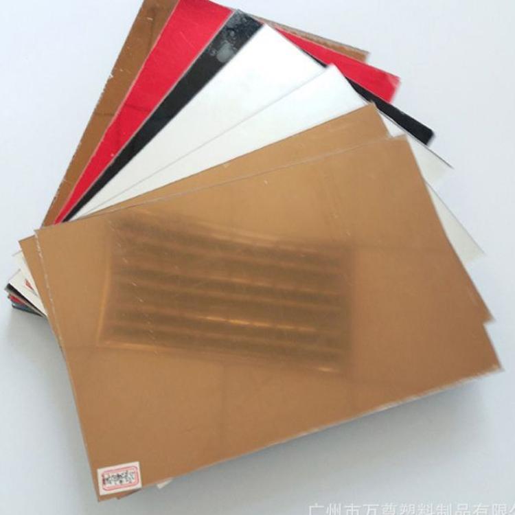 定做亚克力镜面板 半透镜面亚克力板 彩色亚克力板 磨砂亚克力板