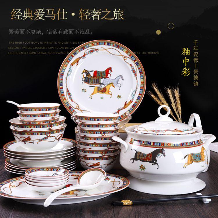 厂家直供景德镇陶瓷碗套装欧式骨瓷餐具盘碟组合家用送礼企业定制