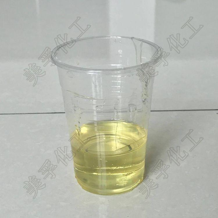 杀菌灭藻剂 非氧化性杀菌剂异噻唑啉酮 14% 水处理药剂异噻唑啉酮