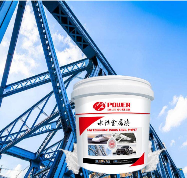 厂家直销水性工业漆 环保水漆 水性钢结构漆 钢结构专用水性漆
