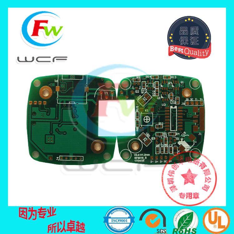 玻纤板 单面pcb 双面 四层线路板电路板线路板抄板加工打样