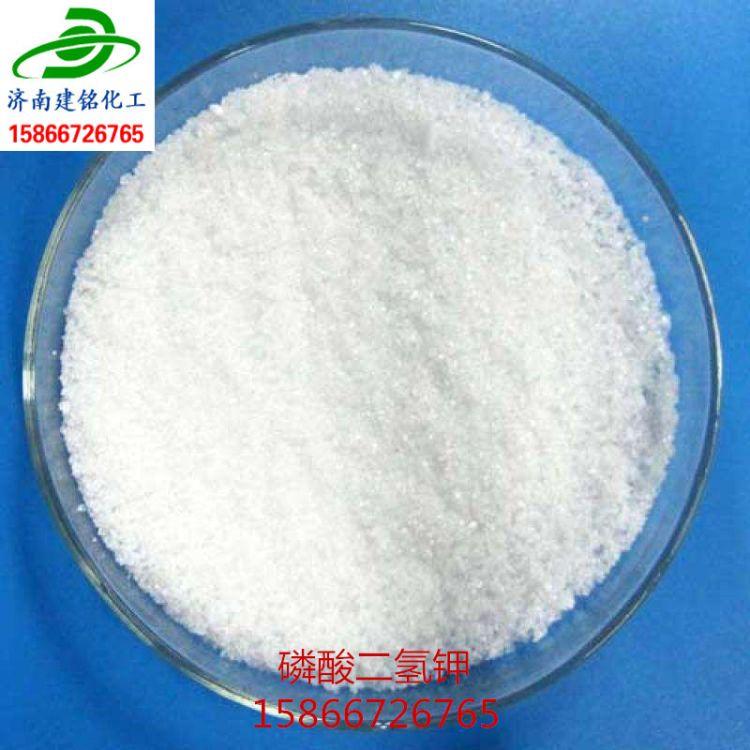 厂家直销 磷酸二氢钾钾肥叶面肥 MKP 农用级