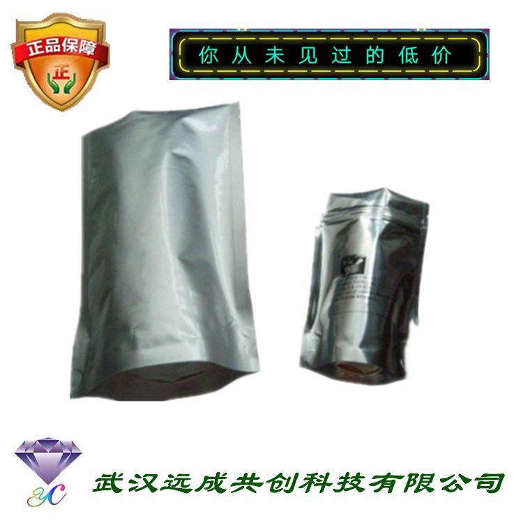 1-苯基-5-巯基四氮唑 99% 原料 cas 86-93-1 厂家直销 零售批发