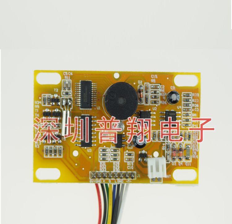 深圳普翔电子锁感应模块主板 普翔电子锁线路板批发