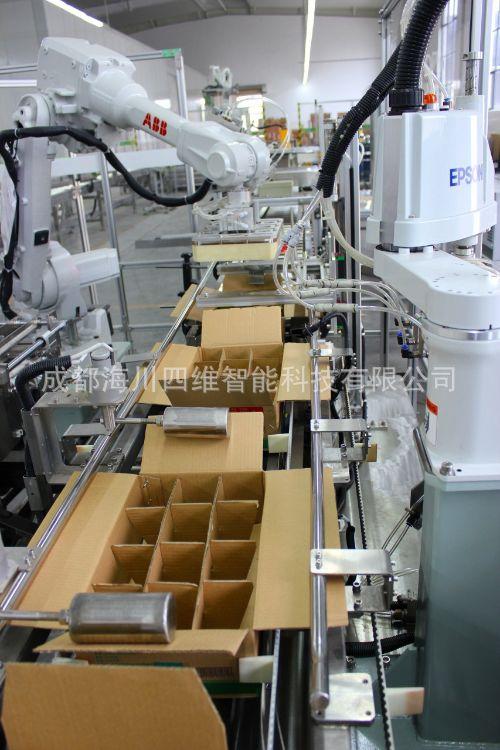 花格装箱机器人,瓶装生产线装箱码跺机,开花格机器、码垛机器人