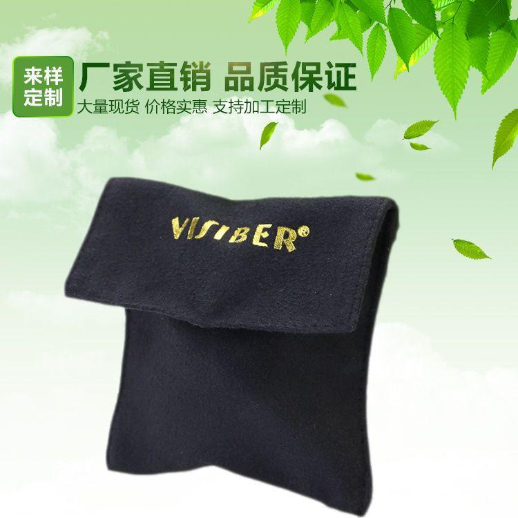 精品加厚绒布袋手机袋耳机袋小布袋黑色绒布袋珠宝袋首饰袋可定制