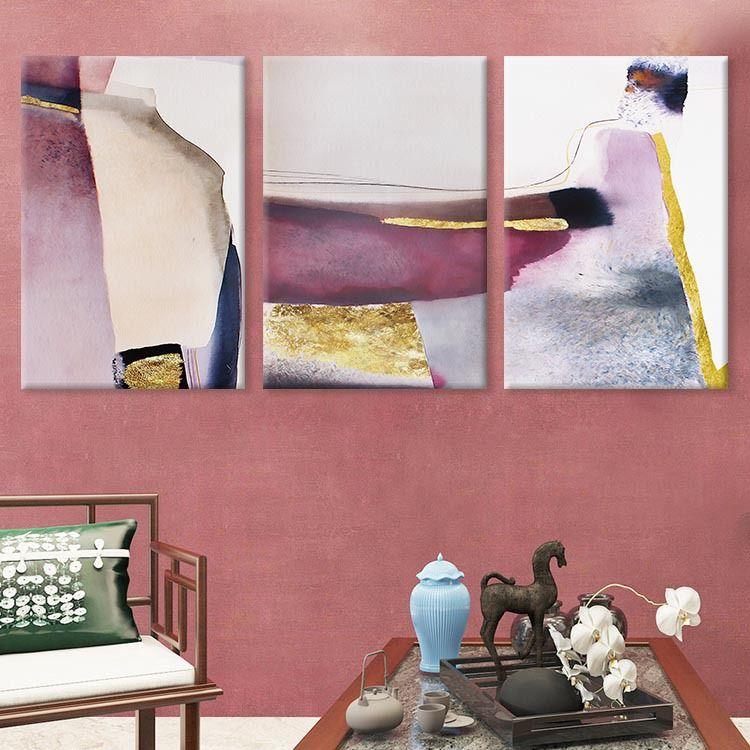餐厅装饰画现代简约客厅沙发背景墙画无框画北欧风挂画壁画ins风