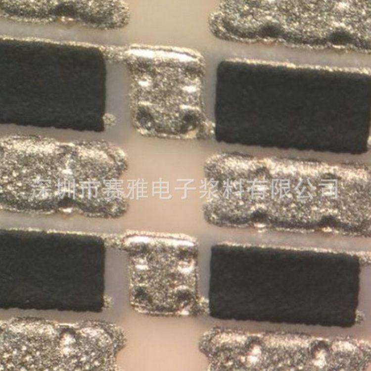 热销推荐 贴片陶振银浆 LED陶瓷电路银浆 导电银浆 01H-1105
