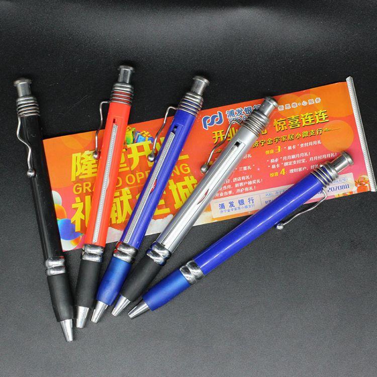 【厂家】供应广告塑料圆珠笔 签字笔 拉纸笔 拉画笔 拉画中性笔