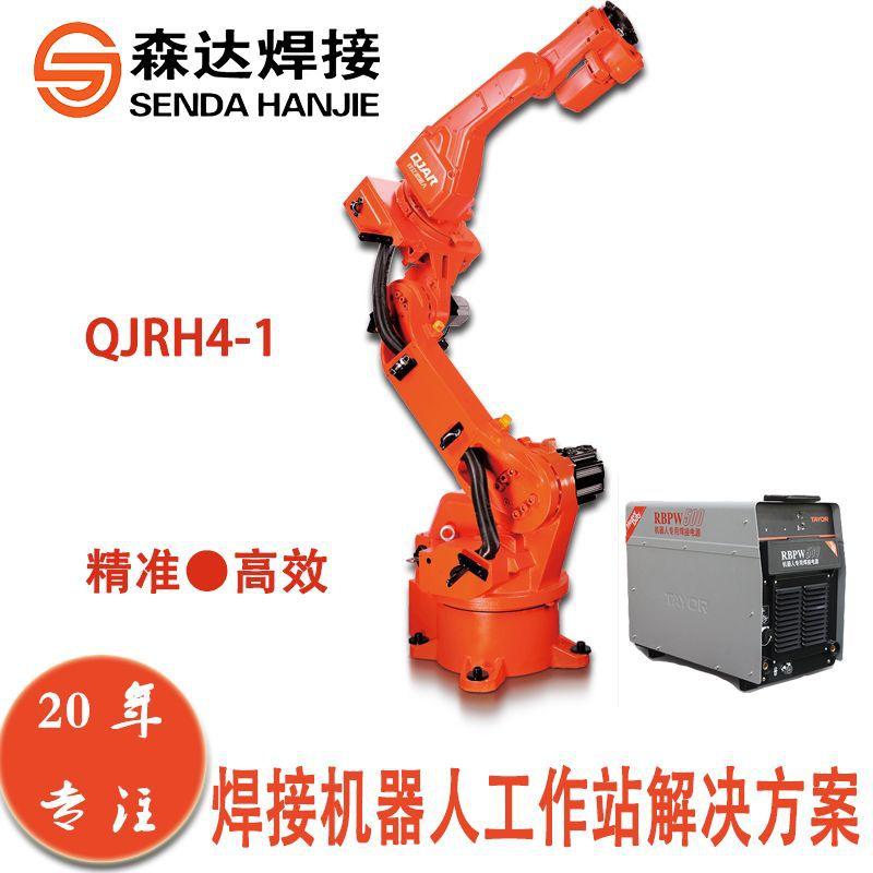 钱江QJRH4-1焊接工业机器人六轴焊接机器人氩弧焊接机器人