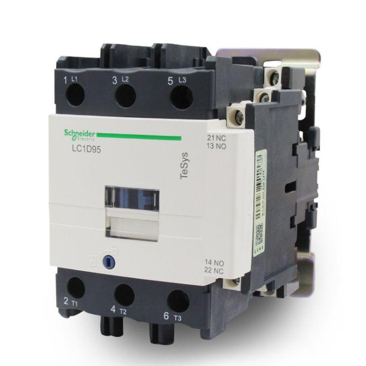 施耐德交流接触器 LC1D95Q7C 三极接触器 线圈380V大量现货 议价