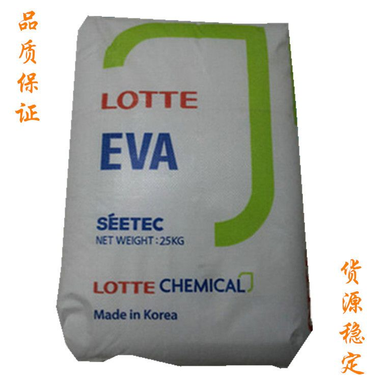 高熔指数150 EVA韩国湖南VA920 eva原材料 高流量 工艺性 粘合