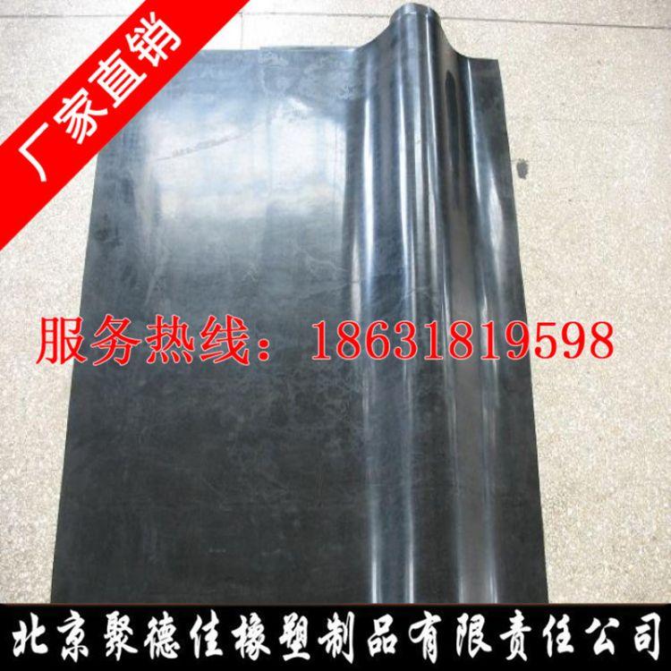 氟橡胶板,氟胶板,耐高温橡胶板,特种橡胶板(耐高温达300度)