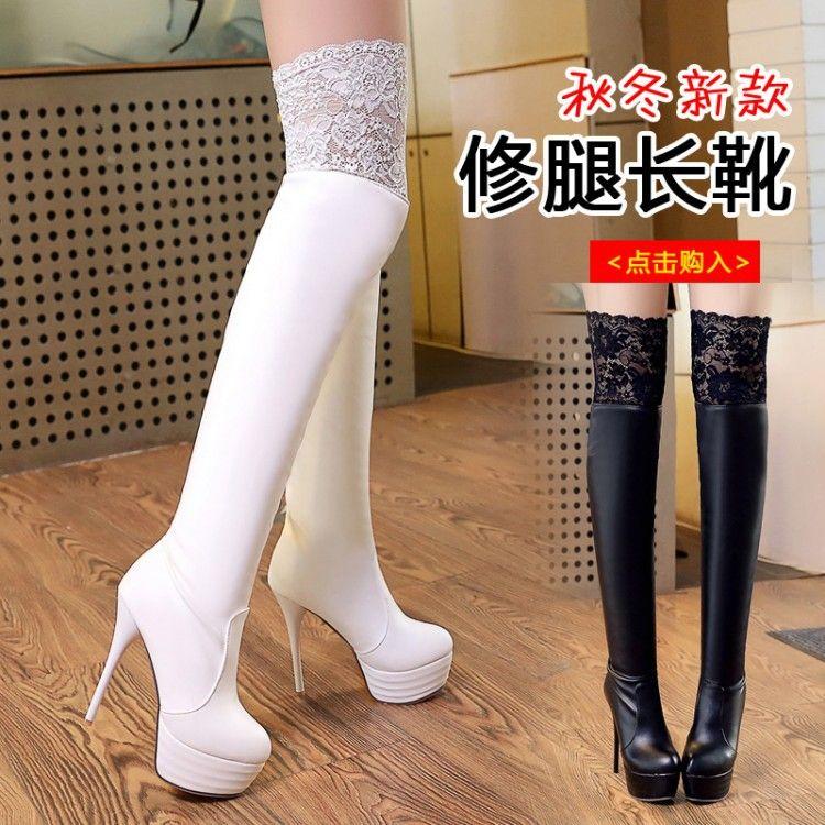 秋季新款日系圆头过膝靴韩版修腿马丁靴性感蕾丝镂空女靴白色黑色