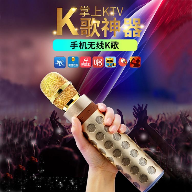K8全民k歌话筒手机无线麦克风 分离式K歌宝无线蓝牙音箱一件代发
