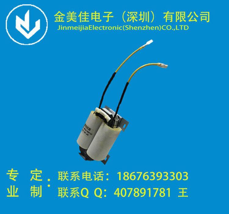 直流电抗器 电抗器 电源变压器 低频变压器 ��浩� 变压器定制