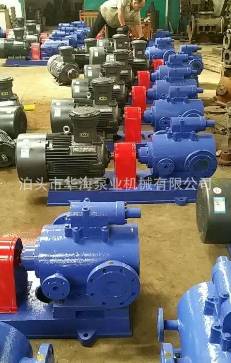 长期供应3QGB100*2-46系列沥青泵 三螺杆保温沥青泵 高粘度泵