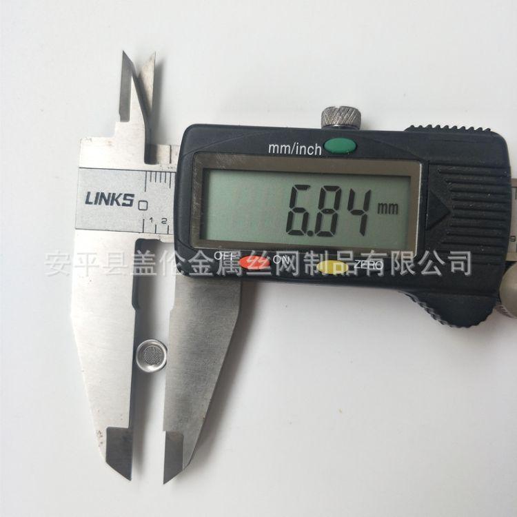 6.8mm过滤片不锈钢过滤片40*100目过滤网滤水绿油过滤网