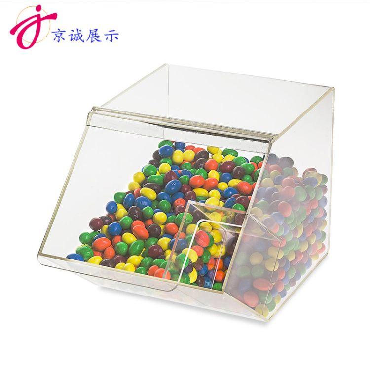 定做亚克力透明食品盒 有机玻璃食品收纳盒压克力盒子散装食品盒