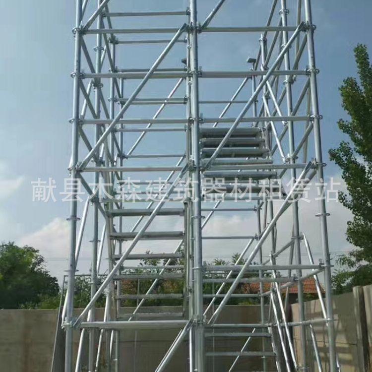 厂家直销租赁 安全爬梯 盘扣式安全梯笼 轮盘式安全爬圆盘式爬梯