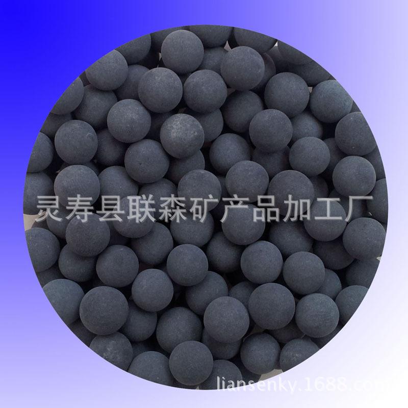 供应花洒车垫球保健电气石球 麦饭石球 负离子球 陶瓷能量球
