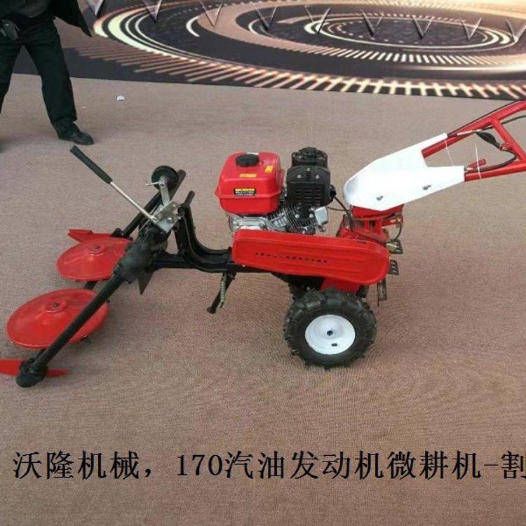 供应小型自走式果园割草机 轻便型四冲程草坪剪草机 牧草收割机