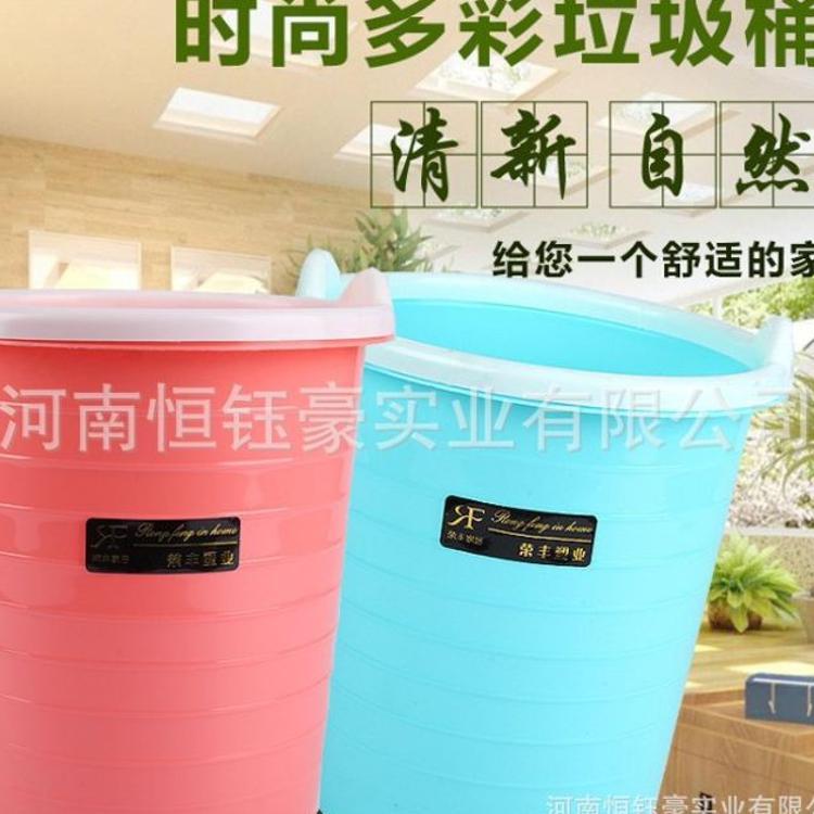 厂家直销家用垃圾桶 加厚办公酒店用品 塑料垃圾篓地摊厂家批发
