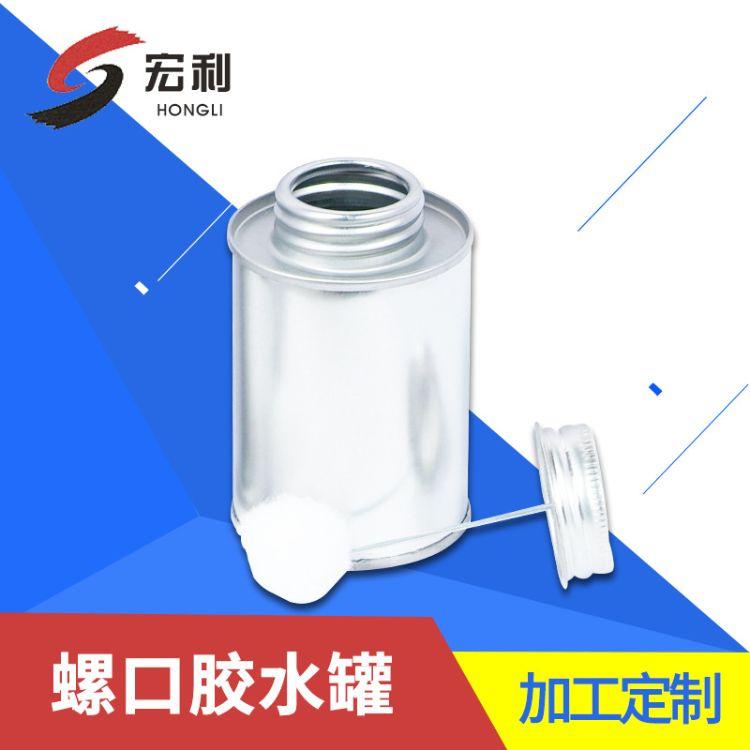 批发118ml螺纹口胶水罐 125ml螺纹口胶水罐 125克螺纹口胶水罐