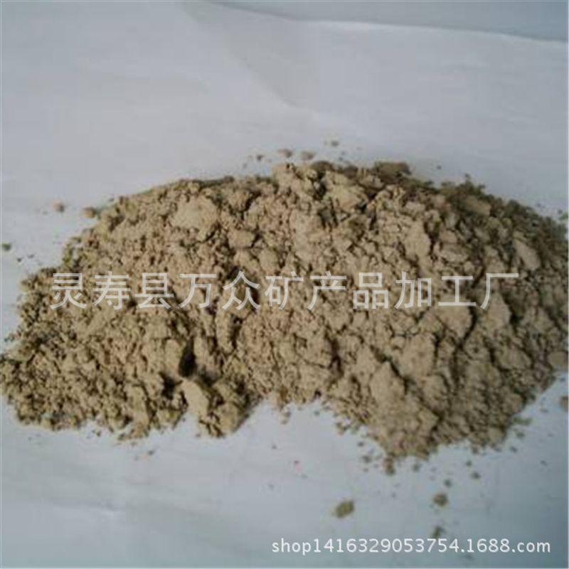 厂家直销超细高铝矾土 高铝矾土骨料 耐火材料铝矾土 规格齐全
