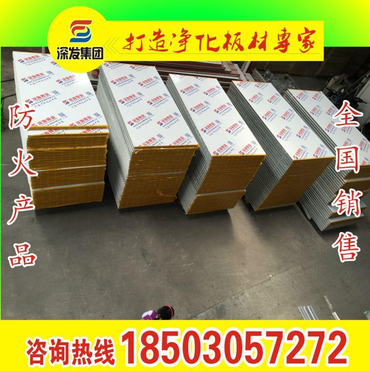 厂家供应中空玻镁彩钢板 1150mm 岩棉玻镁彩钢板 玻镁夹心板