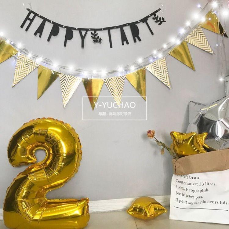 节日派对装扮用品新年婚房儿童房生日拉旗横幅金色三角旗装饰彩旗