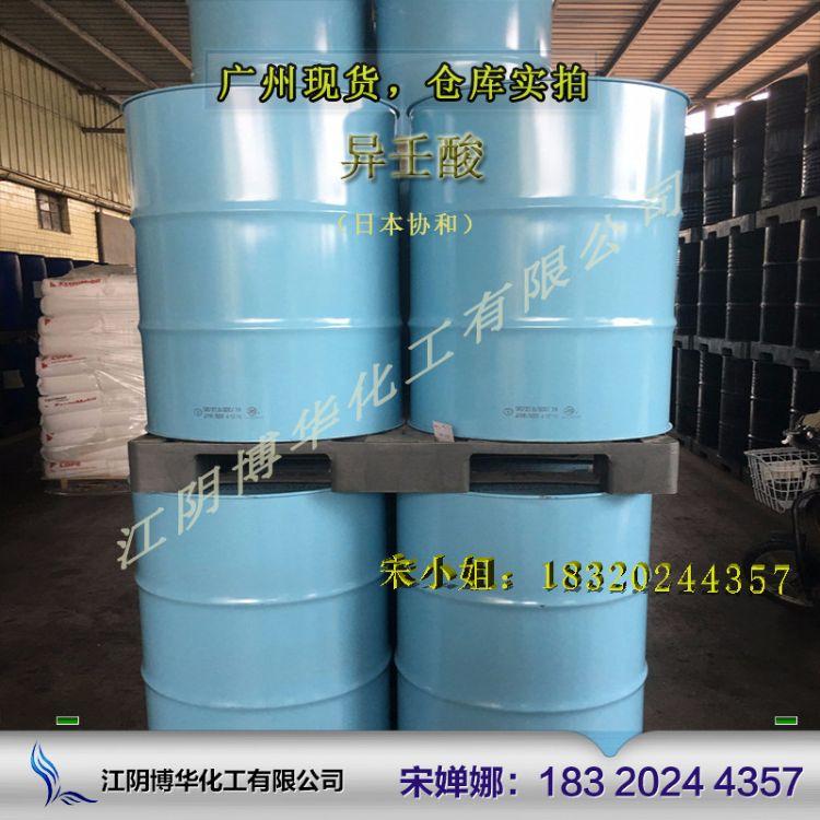 广州现货出售:日本协和异壬酸
