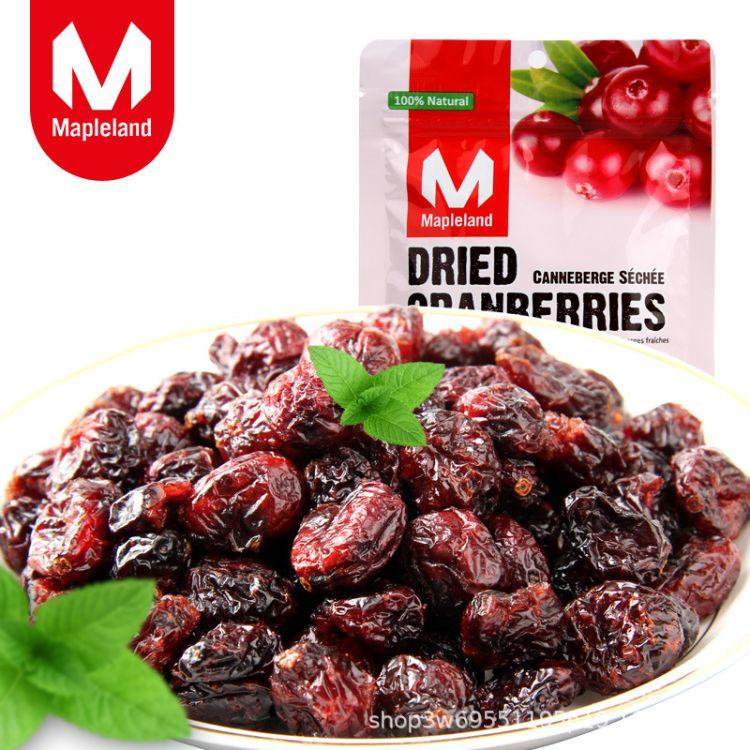 Mapleland加拿大原装进口蔓越莓干休闲蜜饯零食烘焙原料50g包邮