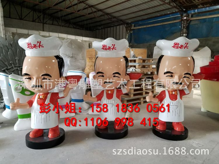 深圳玻璃纤维公仔模型定制工厂立体形象公仔模型制作图片