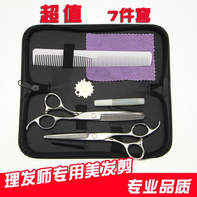专业理发剪刀套装 美发工具 6英寸平剪+牙剪美发剪刀高档剪刀