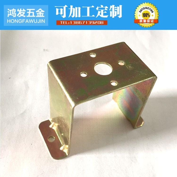 非标定制多种孔距灯头支架 油烟机配件 数控冲压折弯 模具制造