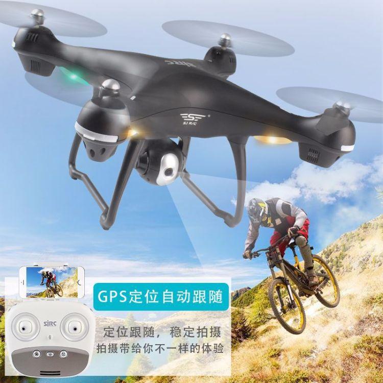 S70W 智能GPS自动跟随无人机定高定位自动返航遥控四轴飞行