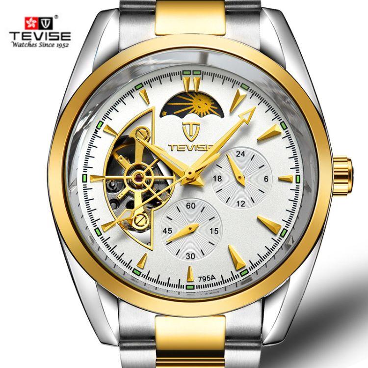 瑞士tevise特威斯正品全自動機械男士手表星辰防水時尚精鋼帶手表