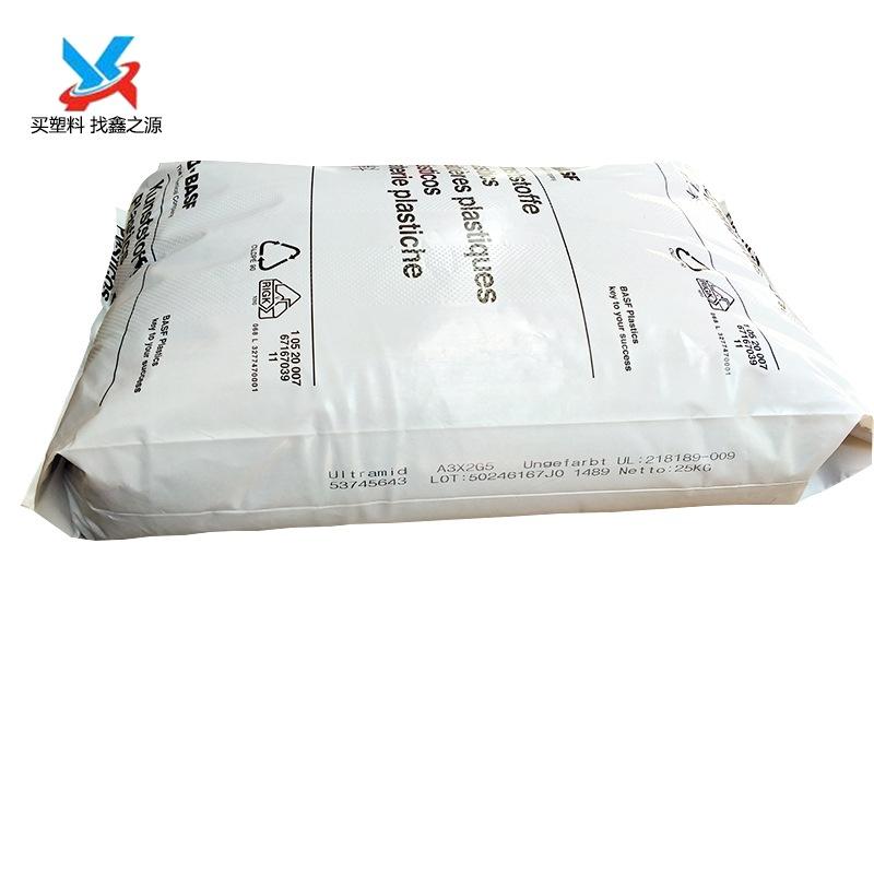 专供PA6 8202CHS原包材料代理德国巴斯夫ULTRAMID东莞尼龙原料