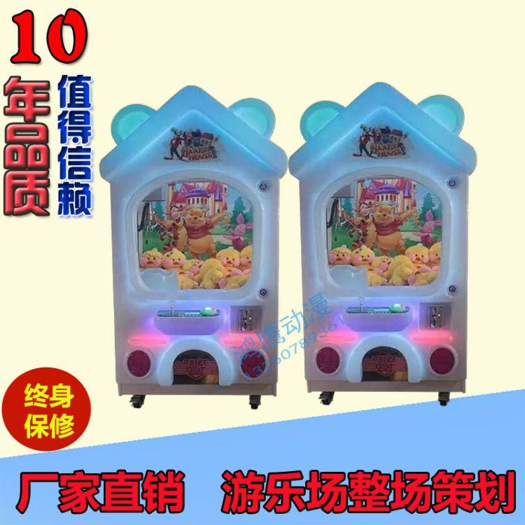 广州娃娃机厂家售开心屋娃娃机吸塑抓娃娃游戏机液晶主板手机调控