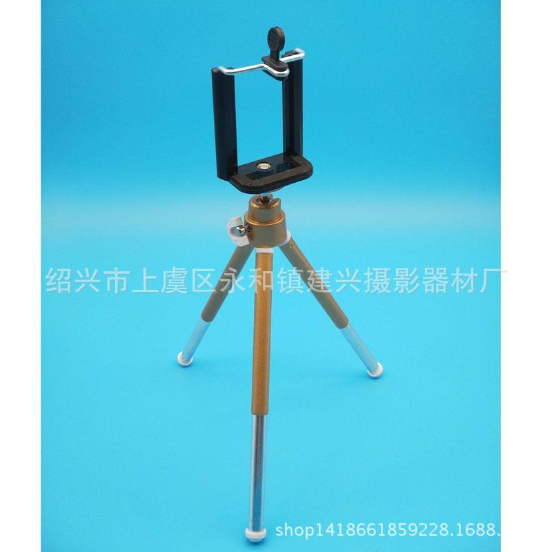伸缩两节迷你相机三脚架 相机手机支架便携桌面摄影器材