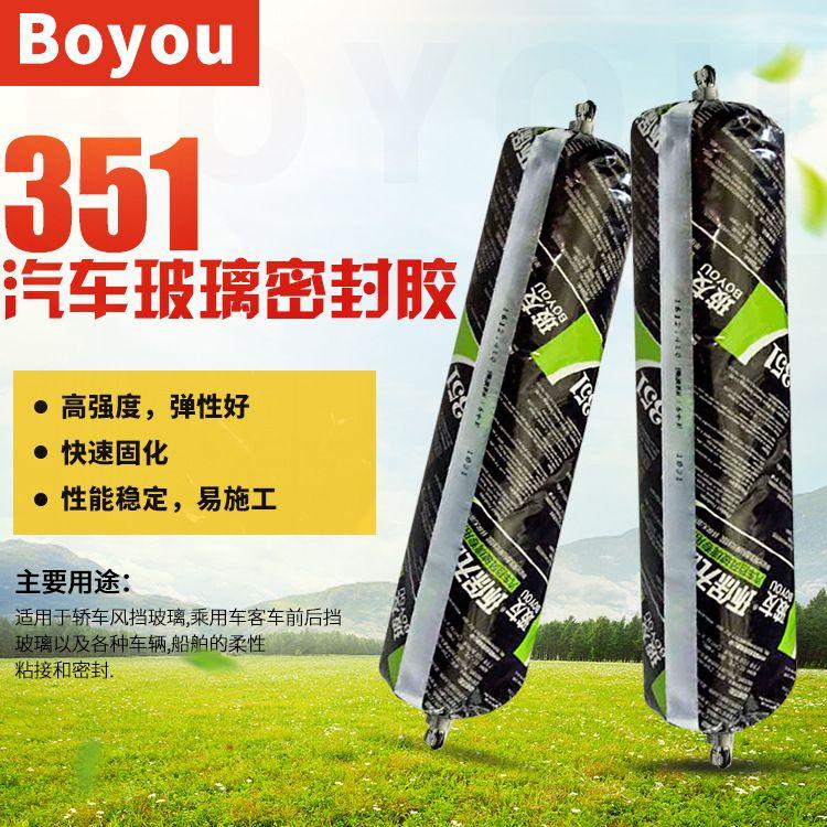 玻友351-综合性能王-聚氨酯密封胶 汽车挡风玻璃密封防水粘接胶