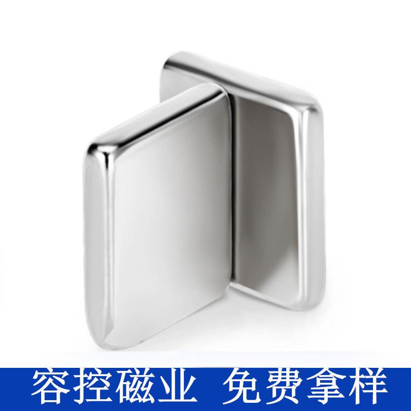 吸铁石 铁氧体永磁长方形方块磁石 条形磁铁片强磁片批发强力磁块