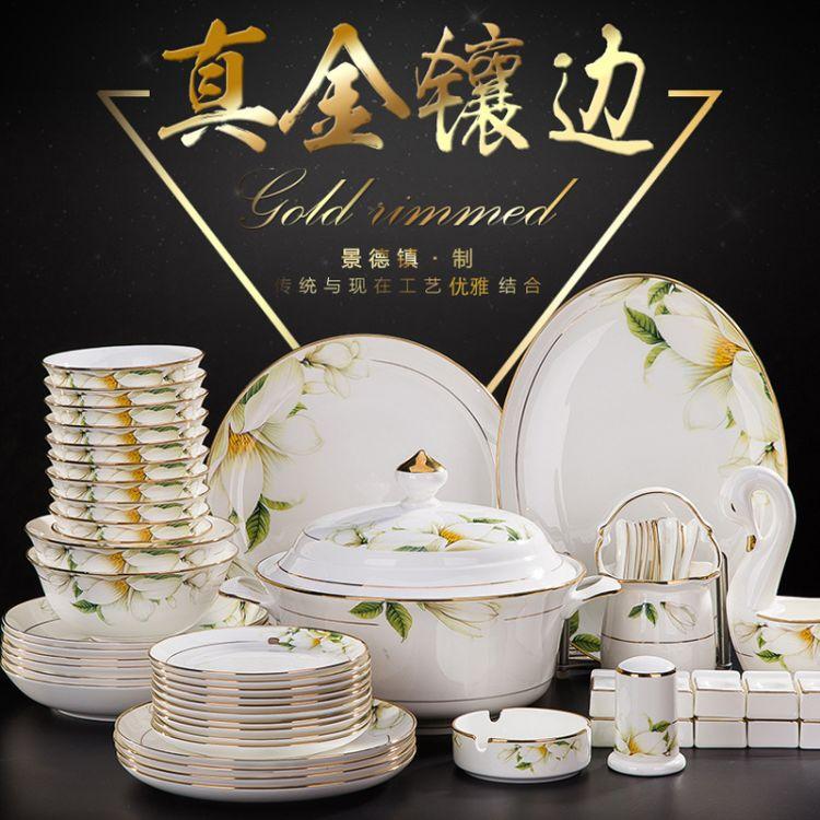 景德镇纯手工描真金骨瓷餐具套装日韩陶瓷碗碟盘子筷组合婚庆送礼