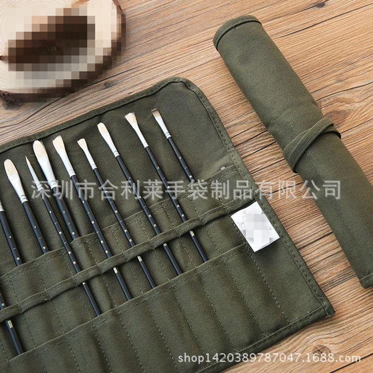 定做卷筒便携收纳水彩笔画画笔帘 时尚简约水粉画笔袋