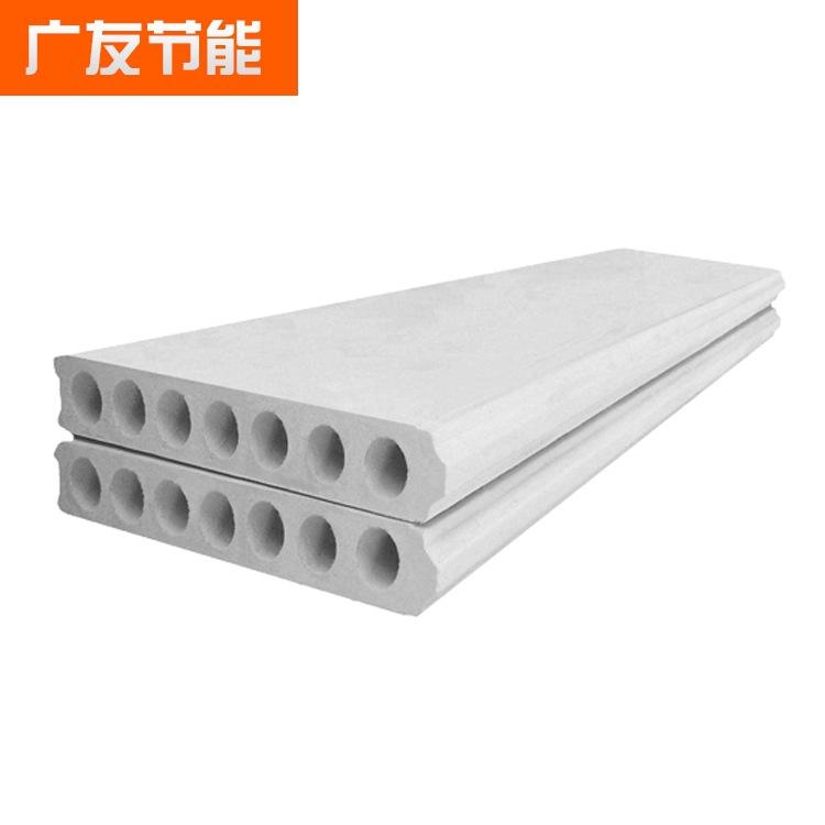 保温隔热轻质隔墙板水泥板绿色环保轻质新型建筑材料厂家供应