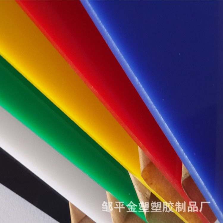 厂家生产亚克力板 透明板 有机玻璃板 pmma板  彩色亚克力板新品